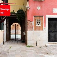 Hotel Cannaregio 2357 in Mestre