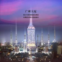 Hotel Canton in Guangzhou