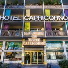 Hotel Capricorno in Vienna