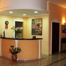 Hotel Carlo V in Agrigento