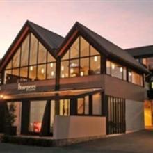 Hotel Carlton Mill in Christchurch