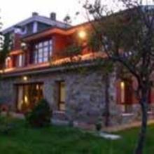 Hotel Casa Vieja Del Sastre in La Arena