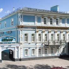 Hotel Centr in Tula