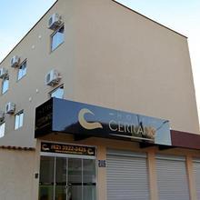 Hotel Cerrado in Goiania