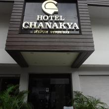 Hotel Chanakya in Nagpur