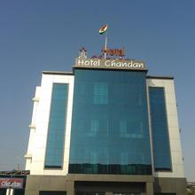 Hotel Chandan in Amreli