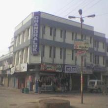 Hotel Chandralok in Muzaffarpur