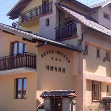 Hotel Chichin in Bansko