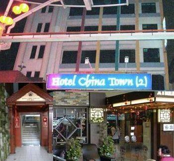 Hotel Chinatown 2 Kuala Lumpur in Kuala Lumpur