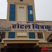 Hotel Chitrakoot in Sonthaliya