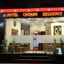 Hotel Chohan Residency in Amritsar