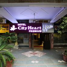 Hotel City Heart Premium in Kharar