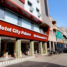 Hotel City Palace in Hanwant