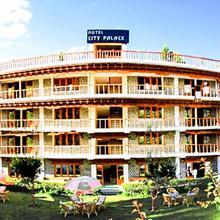 Hotel City Palace in Leh