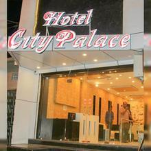 Hotel City Palace in Ujjain