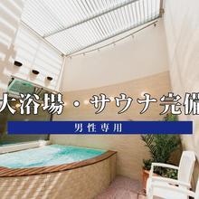 Hotel Claiton Shin-osaka in Osaka