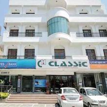 Hotel Classic International in Dehradun