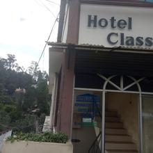 Hotel classic tower in Thanjavur