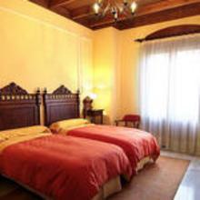 Hotel Comercio in Beas De Guadix