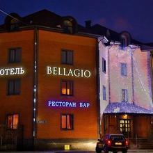 Hotel Complex Bellagio in Dukhovets