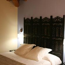 Hotel Convento Del Giraldo in Nohales