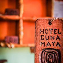 Hotel Cuna Maya in Copan