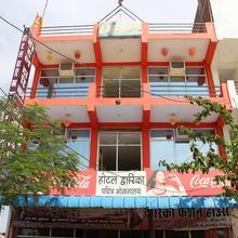 Hotel Dawarika ( Khatu ) in Sikar