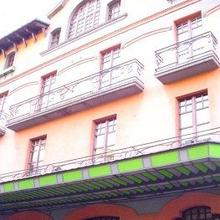 Hotel de Camprodón in Pardines