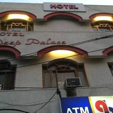 Hotel Deep Palace in Ambala