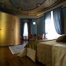Hotel Dei Pittori in Turin
