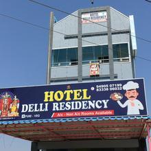 Hotel Delli Residency in Chittoor