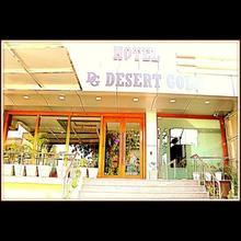 Hotel Desertgold in Bikaner