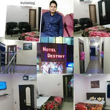Hotel Destiny in Muzaffarpur