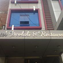 Hotel Devlali in Lukerganj