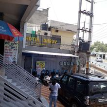 Hotel Dhruv (add 12 Km From Faridkot) in Sangrana Sahib