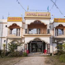 Hotel Dibney in Kolkata