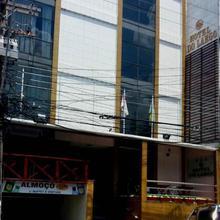 Hotel Do Largo Manaus in Manaus
