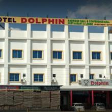 Hotel Dolphin Drive Inn in Nalgonda