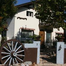 Hotel Donosti in San Sebastian