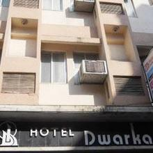 Hotel Dwarka in Nagpur