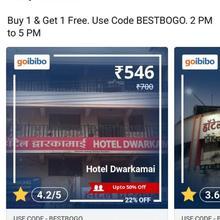 Hotel Dwarkamai in Dhule
