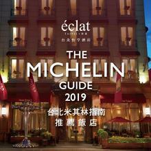Hotel Eclat Taipei in Taipei