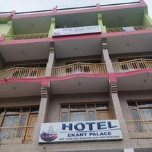 Hotel Ekant Palace in Mandi
