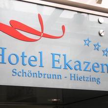 Hotel Ekazent Schönbrunn in Vienna