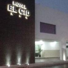 Hotel El Cid in Merida