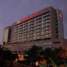 Hotel El Panama in Balboa