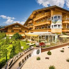 Hotel Elite (adults Only 16+) in Seefeld In Tirol