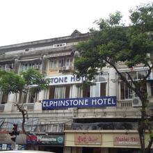Hotel Elphinstone in Mumbai