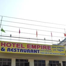 Hotel Empire in Varanasi