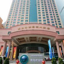 Hotel Equatorial Qingdao in Qingdao